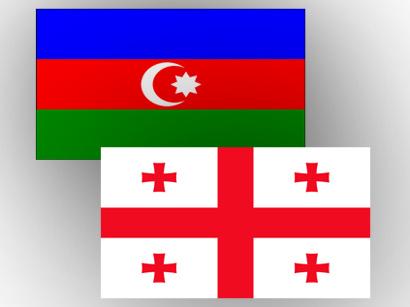 Азербайджан и Грузия подписали соглашение о таможенном сотрудничестве