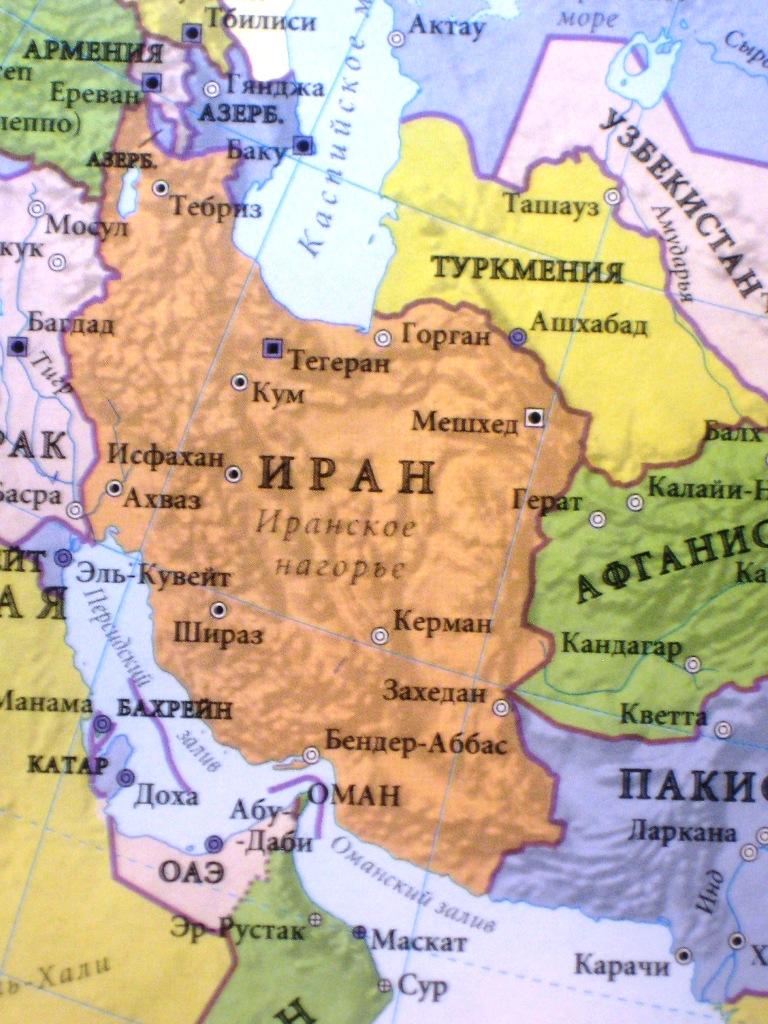 Одиннадцать иранских граждан Ирана, которые в Азербайджане находились в заключении, были отпущены домой