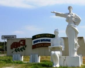Этнические болгары, проживающие в Молдове, в составе единой страны требуют предоставления их району специального статуса