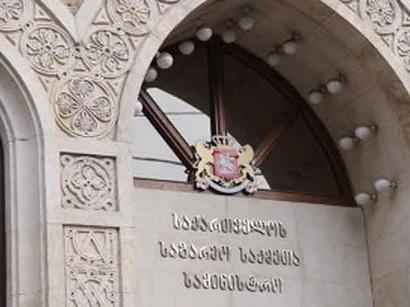 На днях МИД Великобритании и Грузии обсудили вопросы европейской интеграции