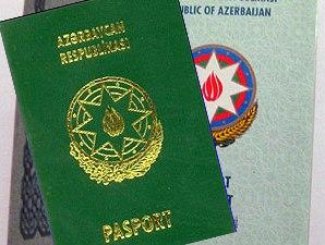 За «плохое поведение» в Азербайджане людей будут лишать гражданства