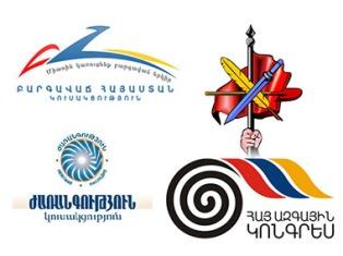 Четверка парламентариев властям предъявила двенадцать требований