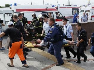 Армянку, которая пострадала в московском метро, оперируют