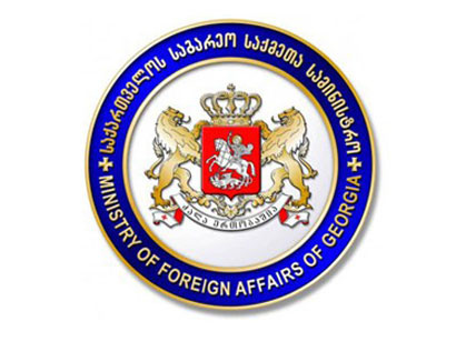Грузия считает «президентские выборы», проводимые в Абхазии, незаконными, и призывает международное сообщество откликнуться и строго осудить такие действия