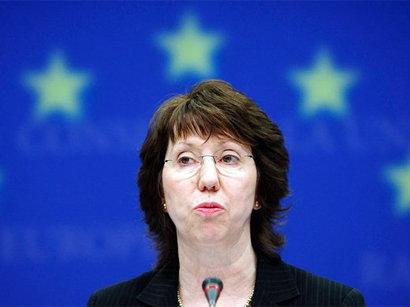 Евросоюз выборы в Абхазии не признал