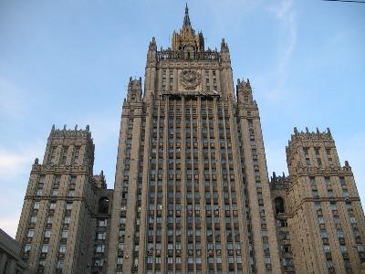 МИД Российской Федерации призвал расследовать причины гибели армянина Карена Петросяна