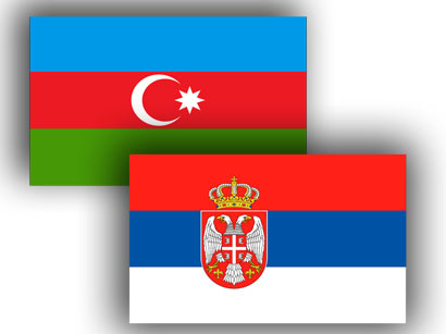 В сентябре Сербия и Азербайджан в Баку планируют обсудить перспективы развития двустороннего сотрудничества
