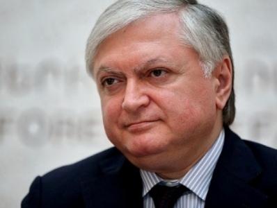 Министерство иностранных дел Армении поприветствовало решение Сената штата Калифорния