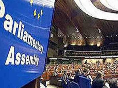 Парламентская Ассамблея Совета Европы по Грузии приняла резолюцию