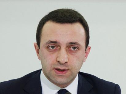 Грузия теракты во Франции считает мировой трагедией