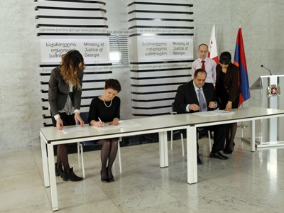 Грузинское и армянское Министерства юстиции укрепляют свое партнерство